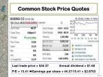 common stock price quotes