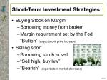 short term investment strategies