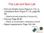 this lab and next lab