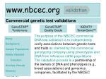 www nbcec org
