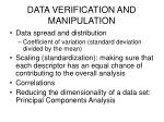 data verification and manipulation