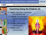 coaching using the chakras 2