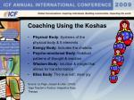coaching using the koshas