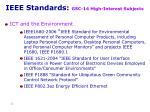 ieee standards gsc 14 high interest subjects15