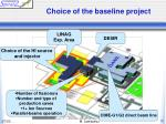 choice of the baseline project