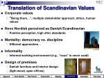 translation of scandinavian values