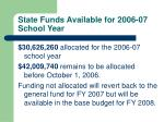 state funds available for 2006 07 school year
