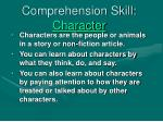 comprehension skill character