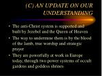 c an update on our understanding