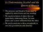 i undermining jezebel and the queen of heaven