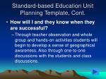 standard based education unit planning template cont11