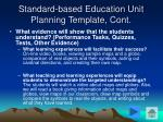 standard based education unit planning template cont12