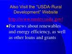 also visit the usda rural development website