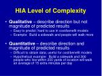 hia level of complexity