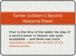 earlier judaism s second heavenly power