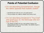 points of potential confusion