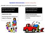 symbolic interactionism gender inequality