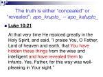 the truth is either concealed or revealed apo krupto apo kalupto