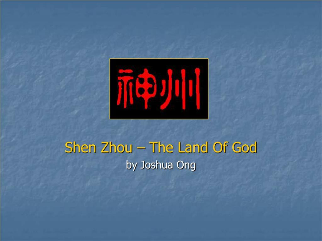 shen zhou the land of god by joshua ong l.