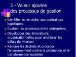 3 valeur ajout e des processus de gestion