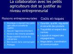 la collaboration avec les petits agriculteurs doit se justifier au niveau entrepreneurial
