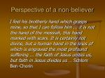 perspective of a non believer