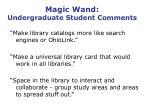magic wand undergraduate student comments