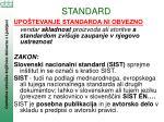 standard67