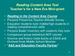 reading content area text teacher s for a new era mini grant
