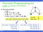 dynamic programming for gst 1 ding et al icde07