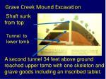 grave creek mound excavation