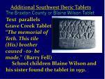 the braxton county or blaine wilson tablet