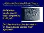 the braxton county or blaine wilson tablet21