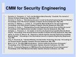 cmm for security engineering