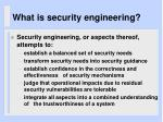 what is security engineering