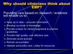 why should clinicians think about ebp