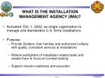 what is the installation management agency ima