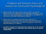 problems with behavior theory and research for community psychology 2