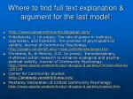 where to find full text explanation argument for the last model