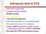 advances due to pcr