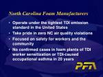 north carolina foam manufacturers