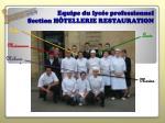 equipe du lyc e professionnel section h tellerie restauration