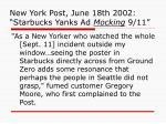 new york post june 18th 2002 starbucks yanks ad mocking 9 11