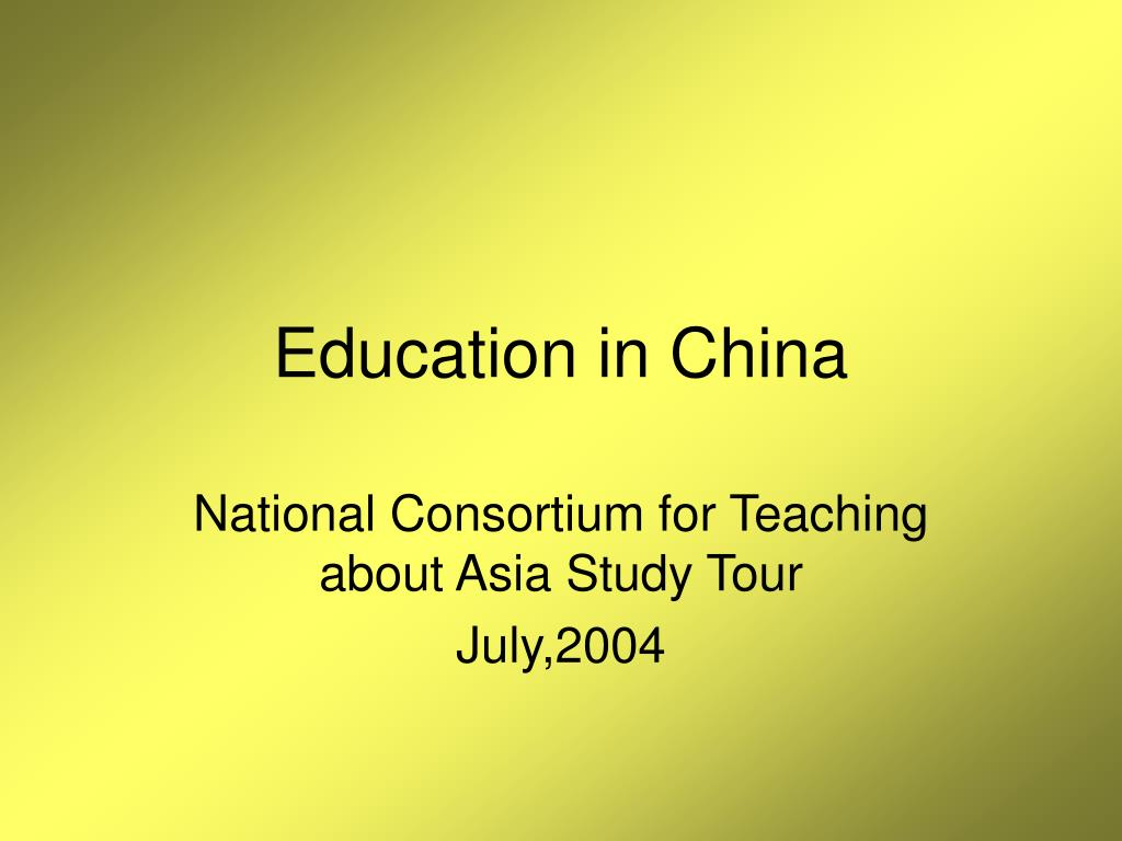 education in china l.