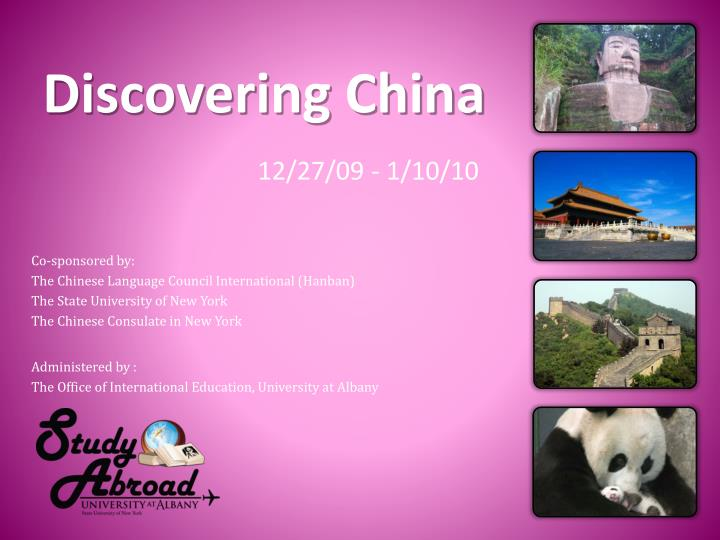 discovering china n.