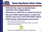same day same clinic visits