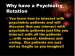 why have a psychiatry rotation5