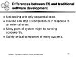 differences between es and traditional software development