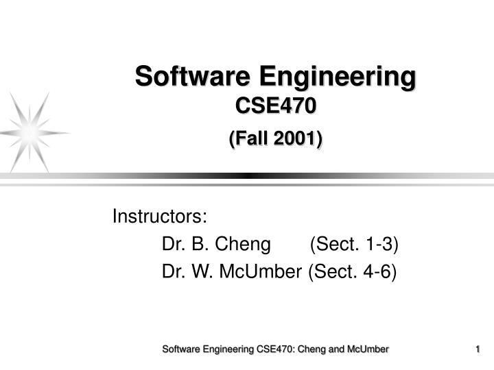 software engineering cse470 fall 2001 n.