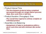 product layout key terms